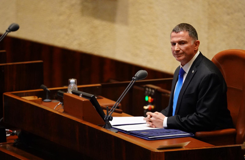 Knesset Speaker Yuli Edelstein announces that he will leave the role, March 25, 2020 (photo credit: KNESSET SPOKESPERSON'S OFFICE)