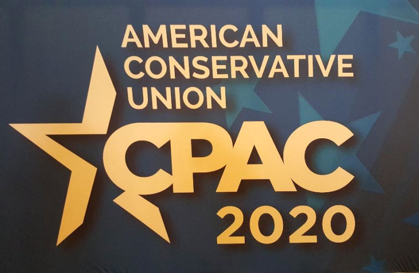 CPAC 2020 logo (photo credit: BRADLEY MARTIN)