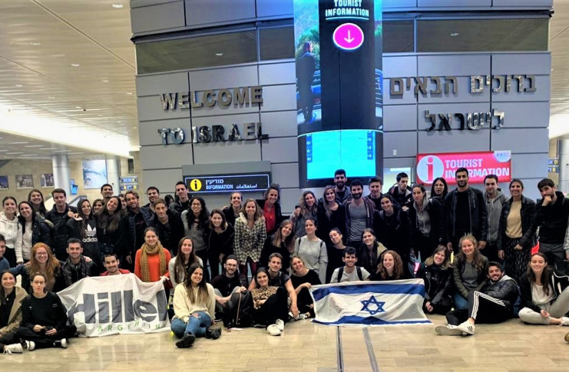 A delegation of Onward Israel interns upon their arrival at Ben-Gurion Airport on January 15, 2020 (photo credit: ONWARD ISRAEL)
