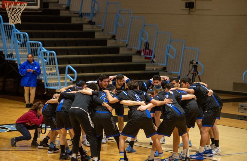Yeshiva University Maccabees in the NCAA Division III Men's Basketball tournament (photo credit: YU ATHLETICS)