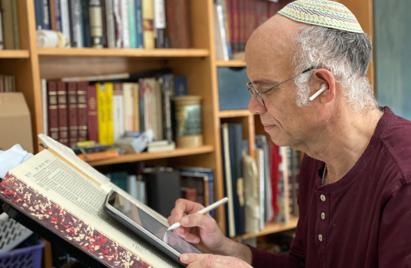 THE DIARIST studies Talmud, aided by Apple's FaceTime app (photo credit: Courtesy)