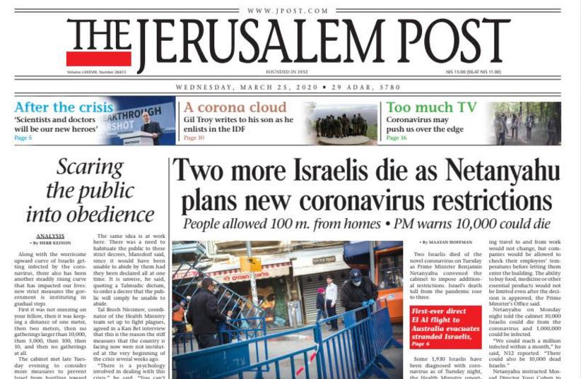 A cover page of the Jerusalem Post (photo credit: JERUSALEM POST)