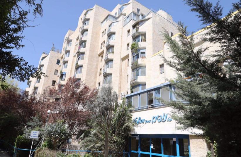 Assisted living facility Migdal Nofim in Jerusalem (photo credit: MARC ISRAEL SELLEM/THE JERUSALEM POST)