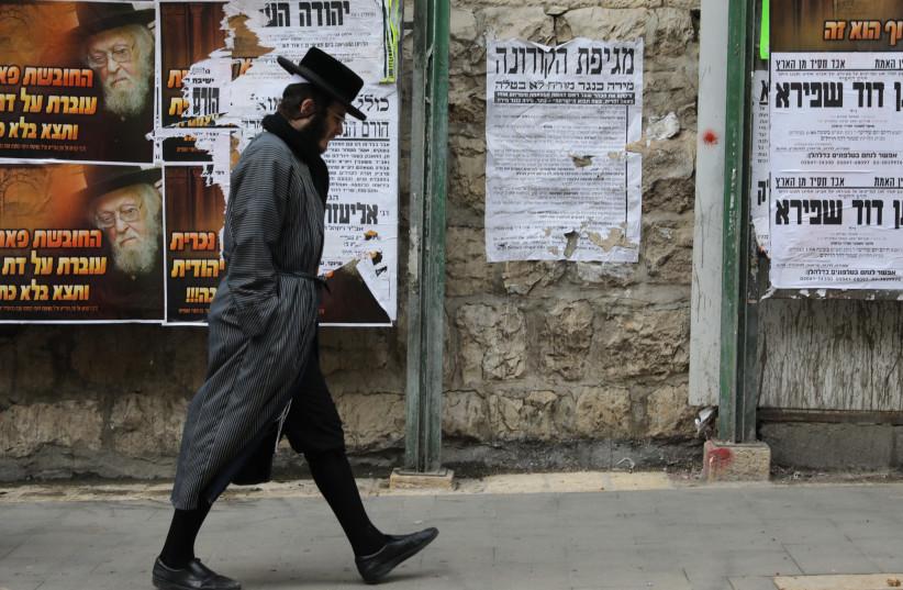 Ultra-Orthodox community feeling stigmatized over coronavirus allegations