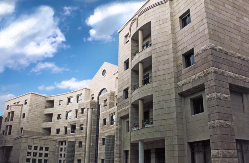 Nursing Home for Anusi Mashhad, Herzliya (photo credit: Wikimedia Commons)