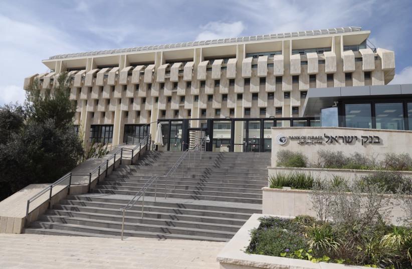The Bank of Israel building in Jerusalem (photo credit: MARC ISRAEL SELLEM/THE JERUSALEM POST)