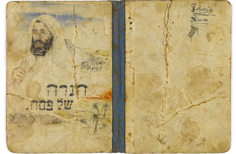 A  Passover Haggadah Written in Hiding by Elimelekh Landau from Borislav (photo credit: PINCHAS LANDAU AND YARON LANDAU/YAD VASHEM)