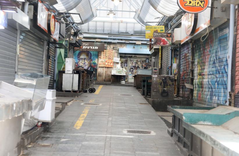 Allies of the Machane Yehuda market stand empty due to coronavirus (photo credit: MARC ISRAEL SELLEM)
