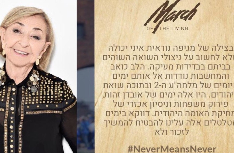 Israeli actress and Israeli Prize winner Lea Koenig  (photo credit: Courtesy)