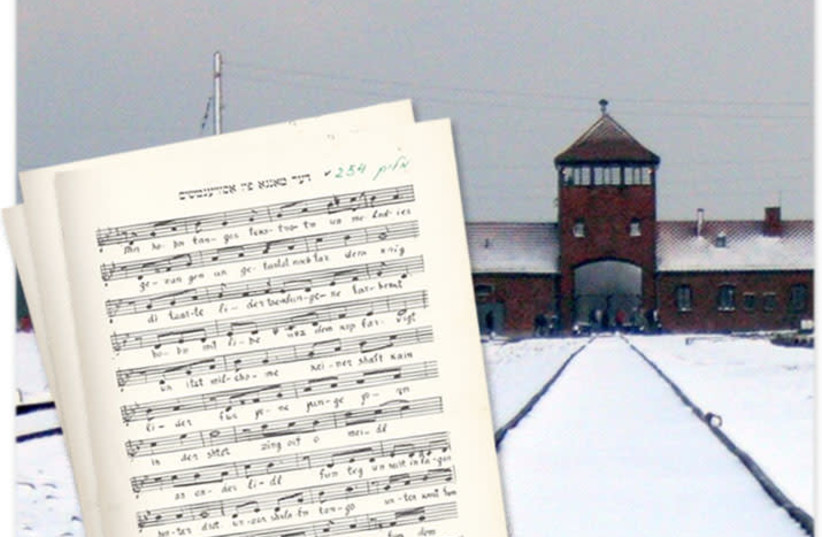 A Tango in Auschwitz (photo credit: NATIONAL LIBRARY OF ISRAEL)