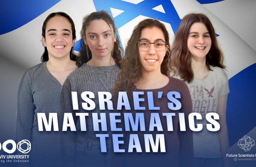 The Israeli all-girls math team, from Left to Right  Roni Hazan,Nicole Grosman, Maya Kleinstien and Nogah Friedman (photo credit: FUTURE SCIENTISTS CENTER)
