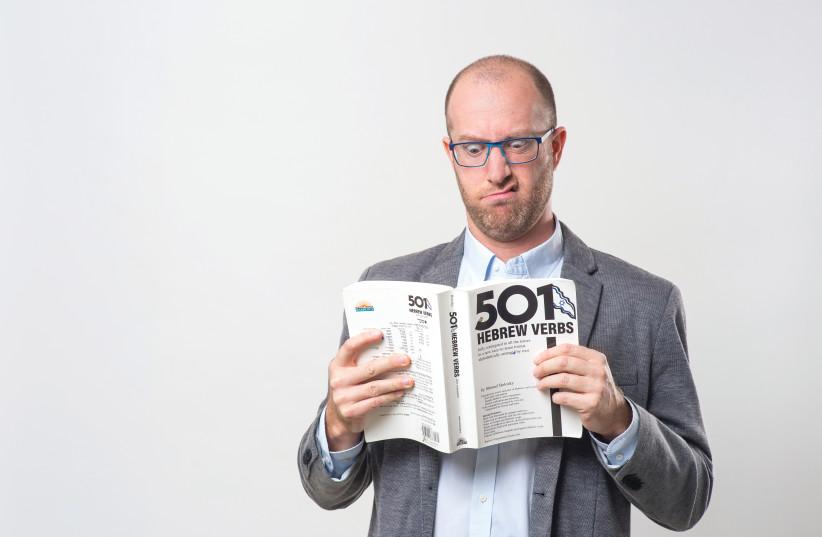 English-speaking comedian Benji Lovitt (photo credit: BENJI LOVITT)
