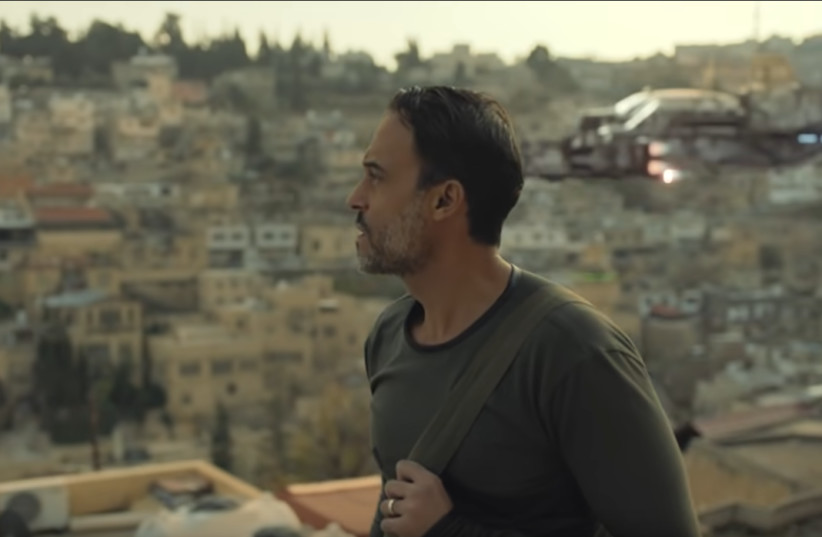 A screenshot of the trailer for the Egyptian television series, The End, which depicts Israel after the Jews 'moved back to Europe' (photo credit: YOUTUBE SCREENSHOT)