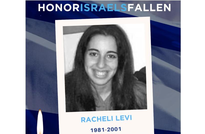 Honor Israel's Fallen (photo credit: Courtesy)