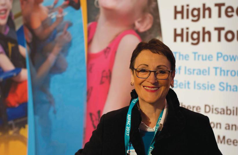 Naomi Stuchiner, the founder of Beit Issie Shapiro in Ra'anana. (photo credit: Courtesy)