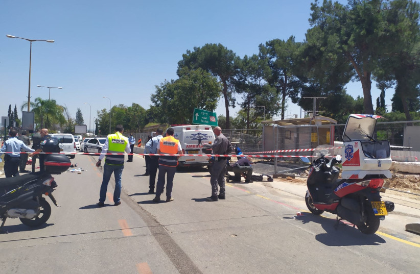 Scene of stabbing attack in Kfar Saba, April 28, 2020 (photo credit: UNITED HATZALAH‏)
