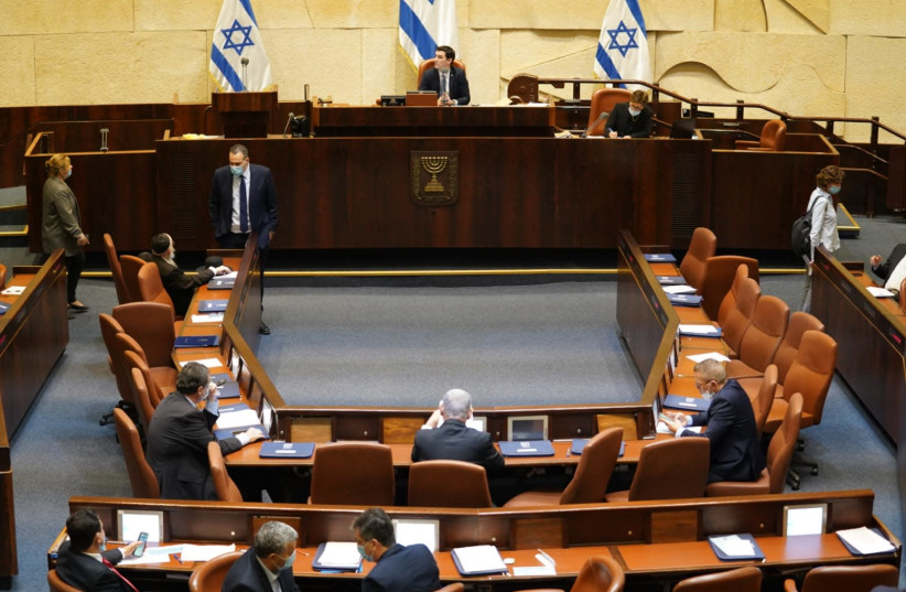 Knesset plenum April 20, 2020  (photo credit: SHMULIK GROSSMAN)