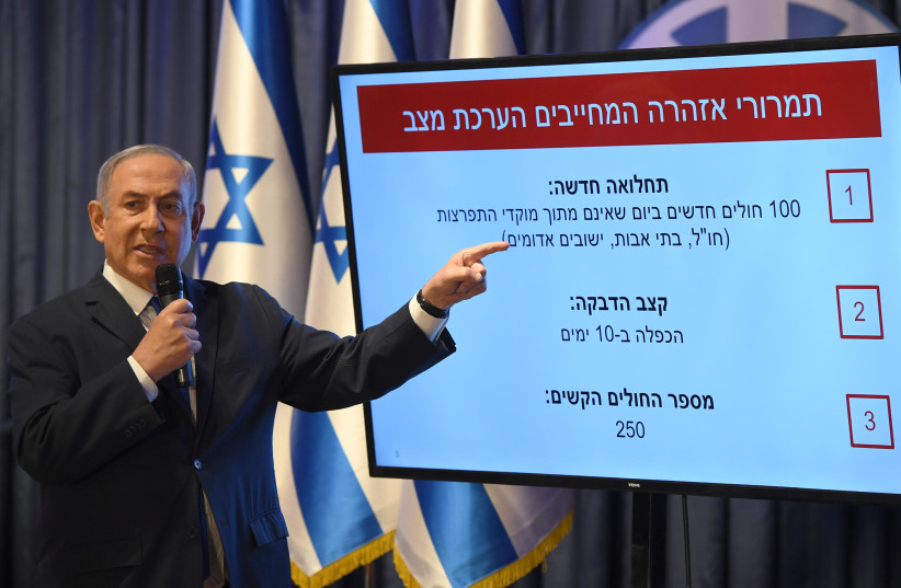 Prime Minister Benjamin Netanyahu speaks at a press conference regarding the easing of coronavirus restrictions, May 4, 2020 (photo credit: HAIM ZACH/GPO)