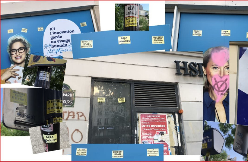 Antisemitic stickers placed in and around the  Gare du Nord and Gare de l'Est areas of Paris, France. (photo credit: SIMON WIESENTHAL CENTER)