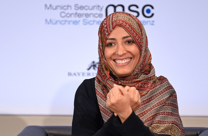 Women Journalists Without Chains co-founder and Nobel Peace Prize laureate Tawakkol Karman attends the annual Munich Security Conference in Munich, Germany February 17, 2019. (photo credit: REUTERS/ANDREAS GEBERT)