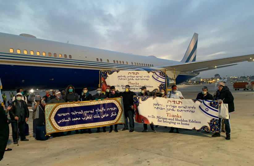 A group of Israelis was evacuated from Morocco after being stranded there for over a month and a half. (photo credit: Courtesy)