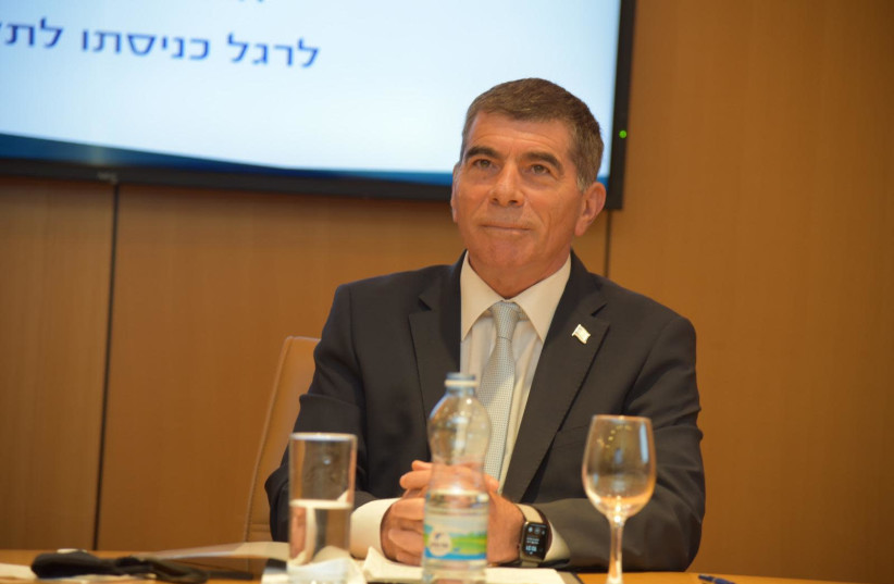 Israel's new Foreign Minister Gabi Ashkenazi (photo credit: FOREIGN MINISTRY)