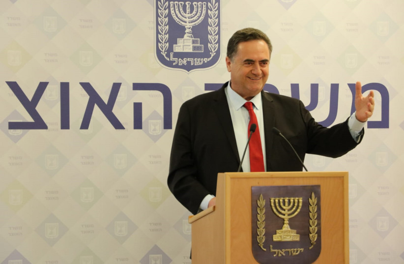 New Finance Minister Israel Katz (photo credit: FINANCE MINISTRY)