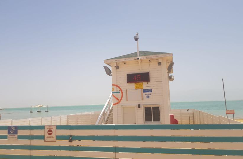 Lifeguard tower at Dead Sea beach (photo credit: THE TAMAR REGIONAL COUNCIL)
