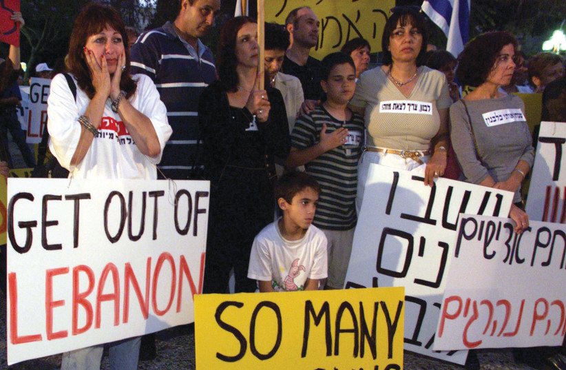 PROTESTERS REPRESENTING the 'Four Mothers' group demand the unilateral and immediate withdrawal of Israeli forces from southern Lebanon, at a protest in Tel Aviv on June 5, 1999 (photo credit: HL/JRE REUTERS)