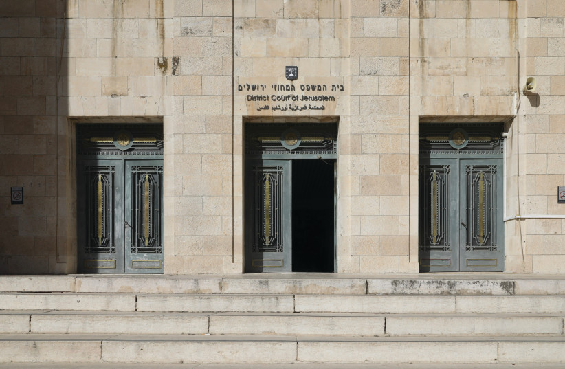 THE OUTSIDE of Jerusalem District Court, where the trial of Prime Minister Benjamin Netanyahu will take place.  (photo credit: MARC ISRAEL SELLEM/THE JERUSALEM POST)