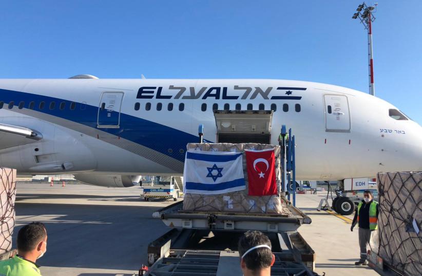 EL AL plane lands in Istanbul, Turkey to deliver coronavirus aid, May 24, 2020 (photo credit: EL AL)