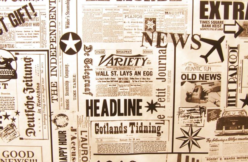 Newspapers, illustrative. (photo credit: NEEDPIX.COM)