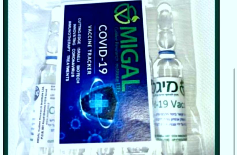 Faux vaccin MIGAL COVID-19 (crédit photo: courtoisie)