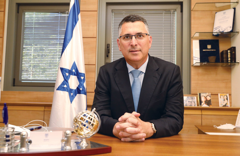 GIDEON SAAR in his Knesset office this week: Leadership is based on advancing your ideology, and the public respects that. (photo credit: MARC ISRAEL SELLEM/THE JERUSALEM POST)