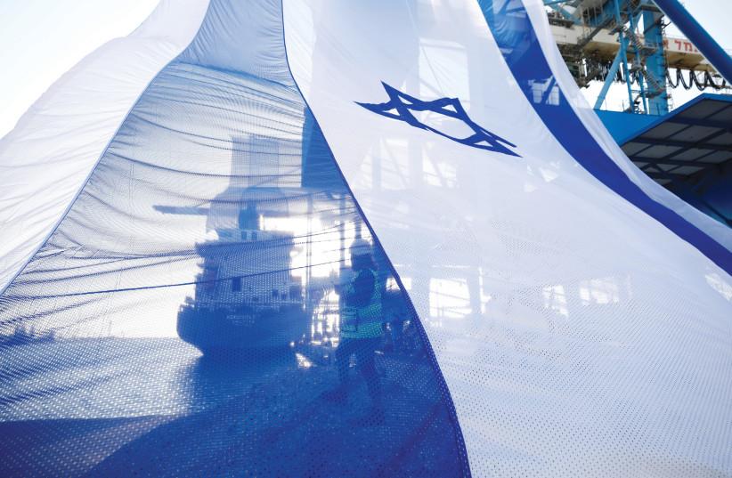 ISRAËL travaille en solidarité avec les communautés juives du monde entier. (crédit photo: REUTERS)