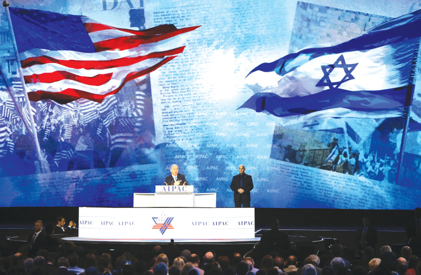 PRIME MINISTER Benjamin Netanyahu addresses the American Israel Public Affairs Committee (AIPAC) policy conference in Washington in 2015. (photo credit: REUTERS)