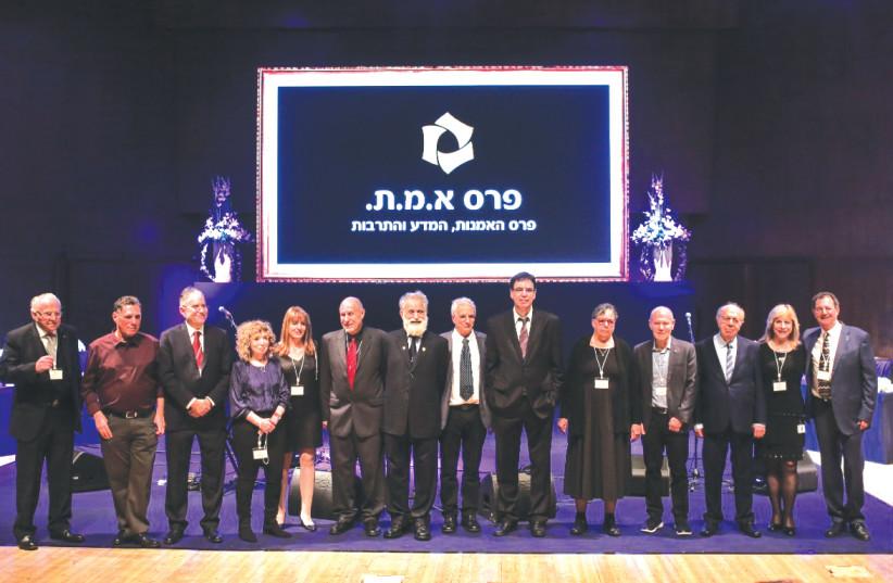 THE 2019 EMET Prize award ceremony. (photo credit: Courtesy)