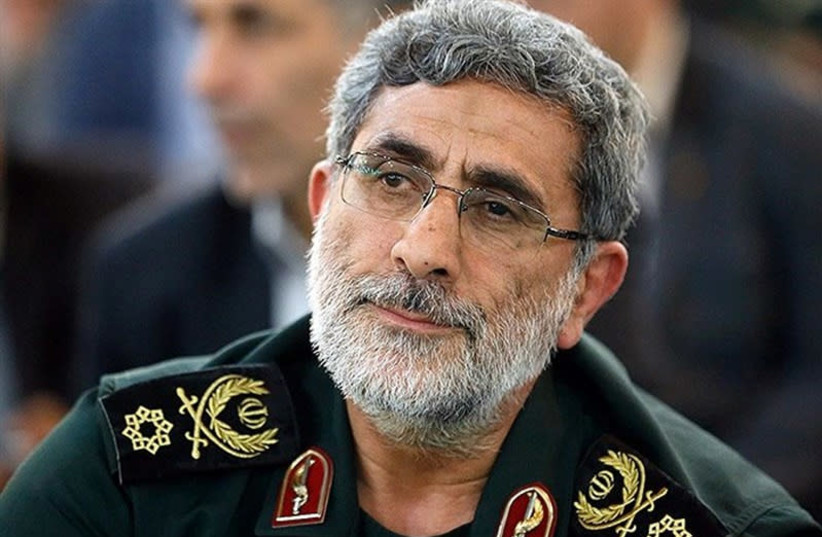 Brigadier General Esmail Ghaani, the newly appointed commander of the country's Quds Force, is seen in Tehran, Iran, in this undated picture obtained January 3, 2020 (photo credit: TASNIM NEWS AGENCY/HANDOUT VIA REUTERS)
