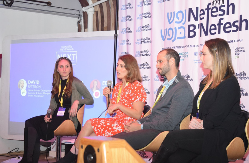 THE PANEL at NBN's NEXT: Israel Networking Event, this past December in New York. (photo credit: AVISHAI SHACHAR)