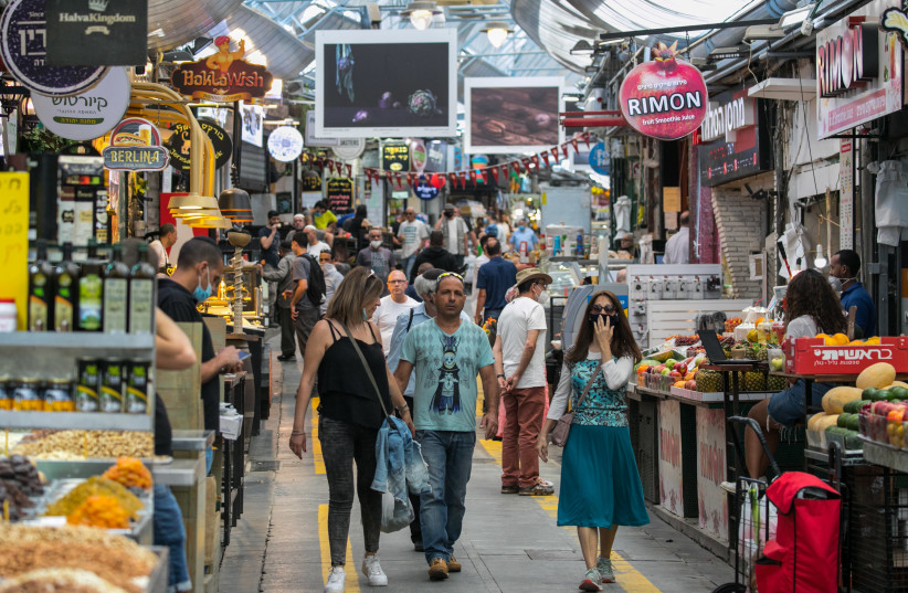 GOOD news: Parking at the shuk just got easier. (photo credit: OLIVIER FITOUSSI/FLASH90)