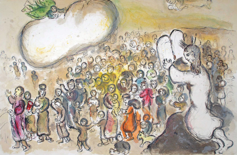 Marc Chagall's 'Moses Beholds All the Work,' from The Story of Exodus (1966) (photo credit: Courtesy)