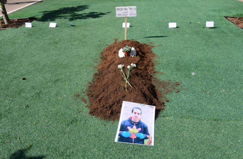 Iyad al-Hallak's grave, his death sparked mass protests over what some say is police brutality (photo credit: AVSHALOM SASSONI/ MAARIV)