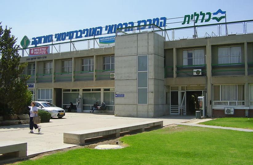 Soroka Medical Center in Beersheba (photo credit: DR. AVISHAI TEICHER/WIKIMEDIA COMMONS)