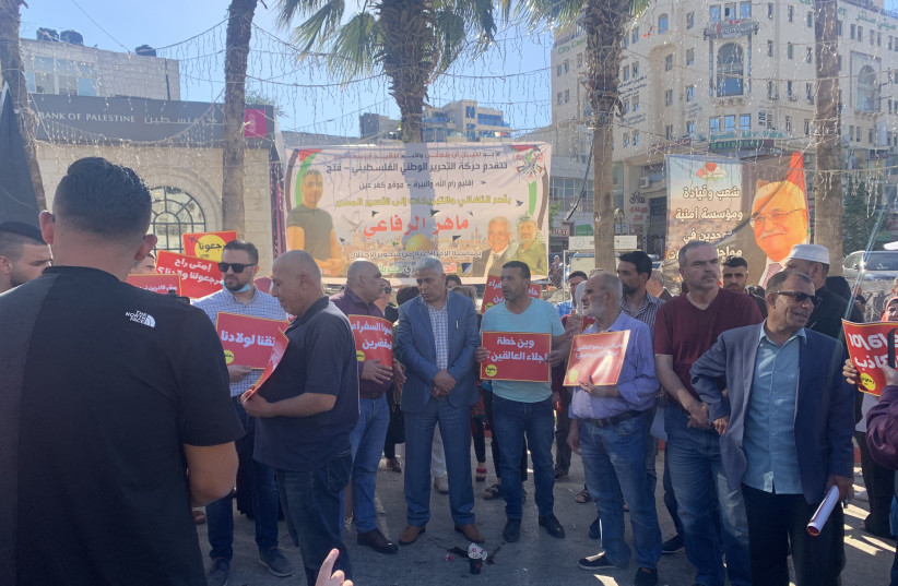 """Palestinian parents demonstrating in Ramallah, on the West Bank, as part of the """"Return Us to Our Homes"""" campaign, June 15, 2020. (photo credit: DIMA ABUMARIA/TML PHOTOS)"""