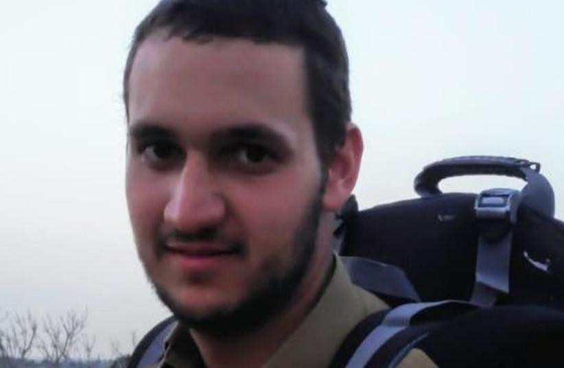 Le sergent Adiel Fishler, porté disparu le vendredi 19 juin 2020 (crédit photo: POLICE ISRAËL)