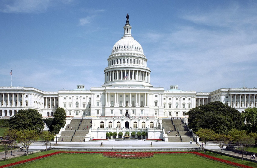 Capitol Hill (photo credit: ARCHITECT OF THE CAPITOL)