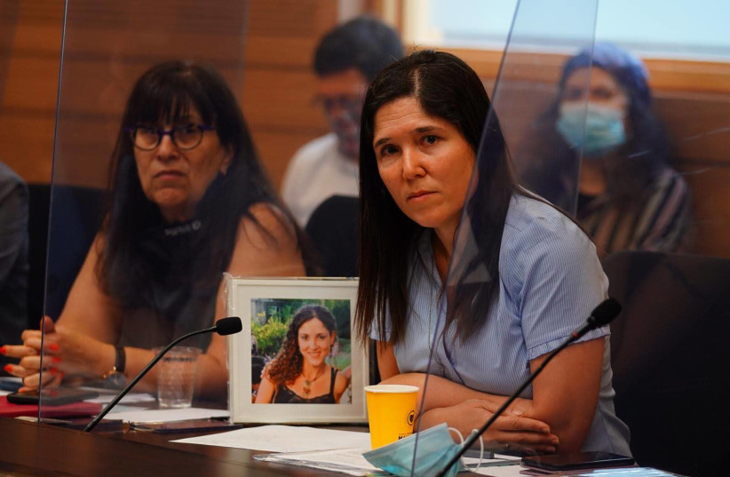 Sister of Michal Sela speaks at the Knesset committee's discussion on the rise of domestic violence during the coronavirus outbreak, June 22, 2020 (photo credit: KNESSET SPOKESPERSON'S OFFICE)