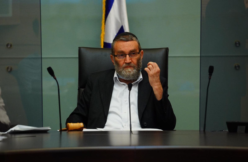 Head of the Knesset Finance Committee, Moshe Gafni, at the vote for Prime Minister Benjamin Netanyahu's request for tax refunds, June 23, 2020 (photo credit: KNESSET SPOKESPERSON'S OFFICE)