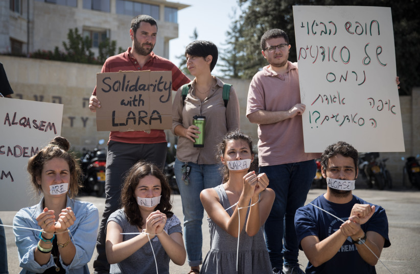 Students stage a demonstration against the expulsion of the BDS activist Lara Alqasm, outside the Mount Scopus Campus of the Hebrew University of Jerusalem, on October 14, 2018. (photo credit: HADAS PARUSH/FLASH90)