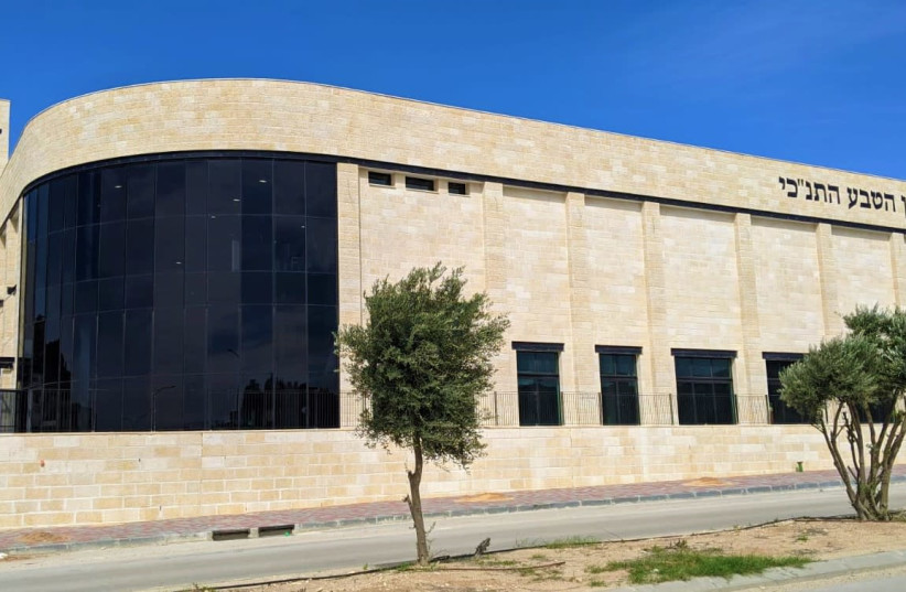 BEIT SHEMESH'S new Biblical Museum of Natural History, the opening os which has been put on hold by COVID-19 restrictions. (photo credit: Courtesy)